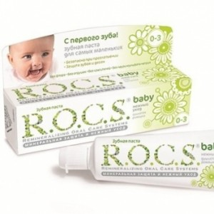 -Roks-ROCS-baby-__Du